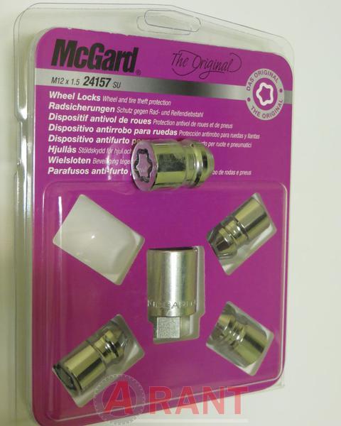 Секретки McGard 24157SU Гайка 12x1,5 32,5мм. Конус
