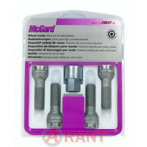 Секретки McGard 28037SU Болт 12x1,5 44,5мм. Сфера - Ключ 17