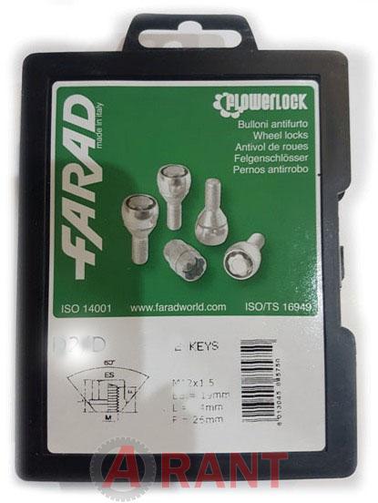 Секретки Farad B66C/D-2CH Болт 14x1,5 33мм. Конус - Ключ 17 - Вращающееся кольцо