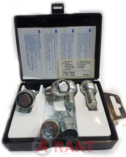 Секретки Farad B54/D-1CH Болт 14x1,5 28мм. Сфера - Ключ 17 - Вращающееся кольцо