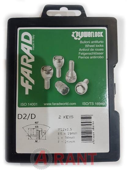 Секретки Farad B07/D-1CH Болт 12x1,25 40мм. Конус - Ключ 19 - Вращающееся кольцо