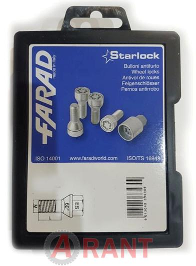 Секретки Farad A1C/E-1CH Болт 12x1,25 22мм. Конус - Ключ 17 - Вращающееся кольцо
